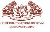 doctor_putsenko_omsk