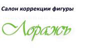 lorazh_krasnoyarsk
